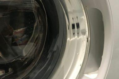 Co oznacza pralka parowa?