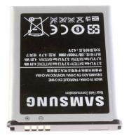 Akumulator | Bateria 3.7V 1300mAh do smartfona GH43-03816A