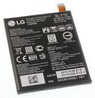 Akumulator | Bateria do smartfona EAC63100001