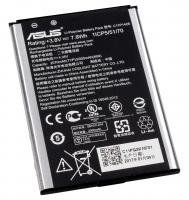 Akumulator | Bateria do tabletu 0B20001480100