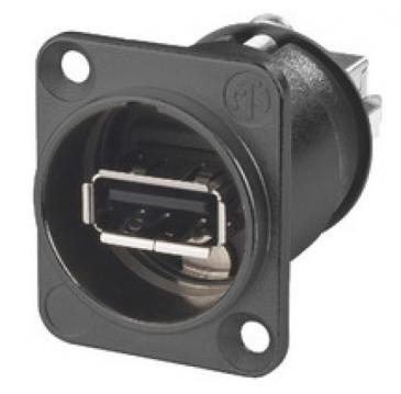 Adapter USB A - USB (gniazdo/ B gniazdo) NAUSBWB
