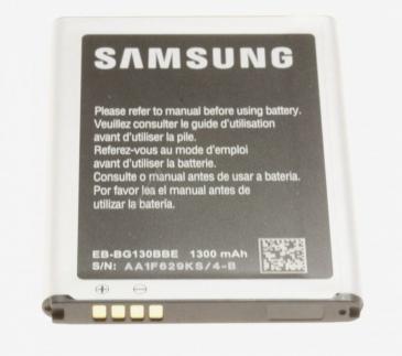 Akumulator | Bateria do smartfona GH4304216A