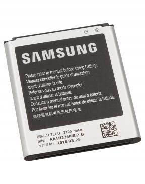 Akumulator | Bateria EB-L1L7LLU do smartfona GH4303778A