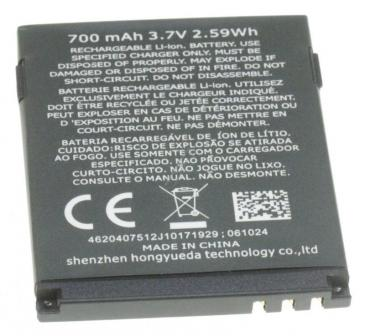 Akumulator | Bateria do smartfona 999129