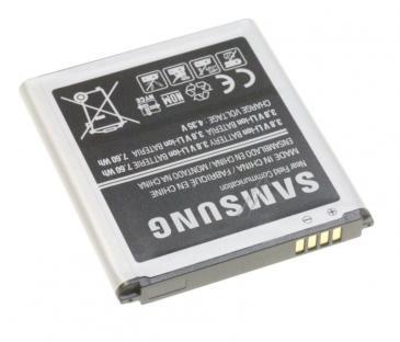 Akumulator | Bateria do smartfona GH4304302A