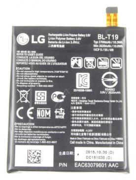 Akumulator   Bateria do smartfona EAC63079601