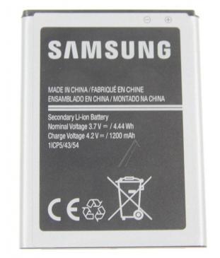 Akumulator | Bateria do smartfona GH4304463A