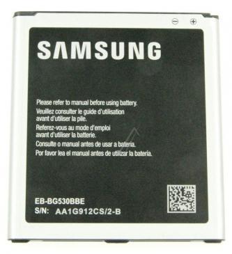 Akumulator | Bateria do smartfona GH4304370A
