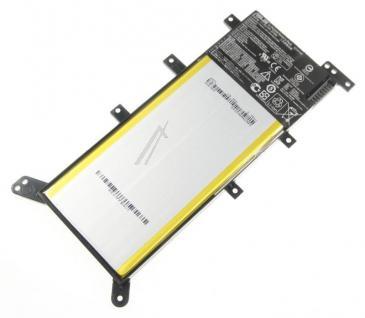 Akumulator | Bateria do laptopa 0B20001000200