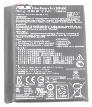Akumulator | Bateria do laptopa 0B20001100000