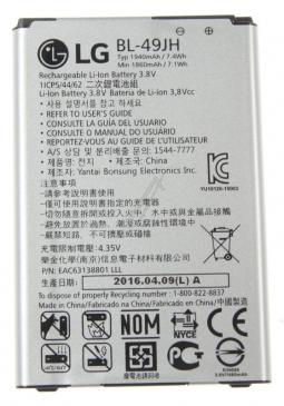 Akumulator | Bateria do smartfona EAC63138801