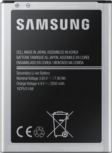 Akumulator   Bateria do smartfona EBBJ120CBEGWW