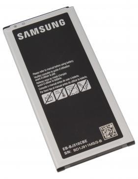 Akumulator | Bateria do smartfona GH4304601A
