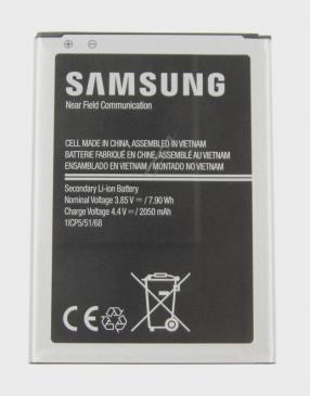 Akumulator | Bateria do smartfona GH4304560A