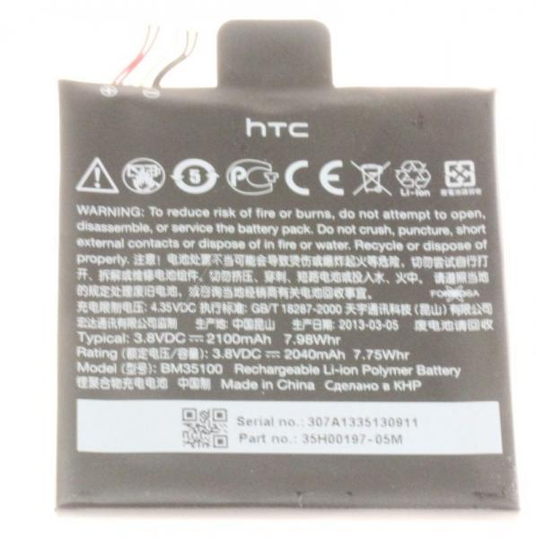 Akumulator | Bateria 35H00197-05M li-po 3.8V 2.04Ah do smartfona BM35100,0