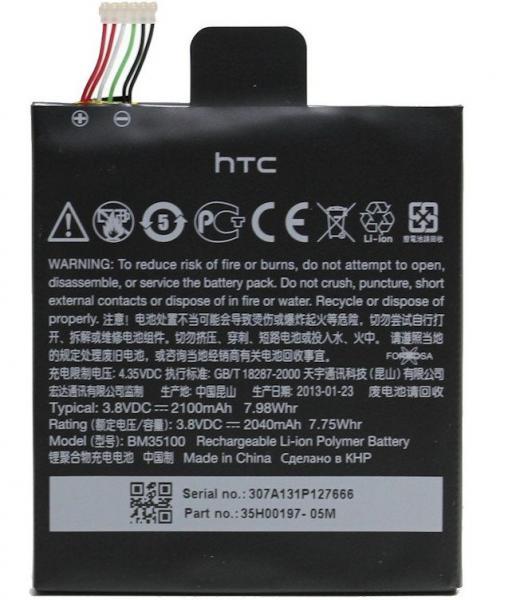 Akumulator | Bateria 35H00197-05M li-po 3.8V 2.04Ah do smartfona BM35100,2