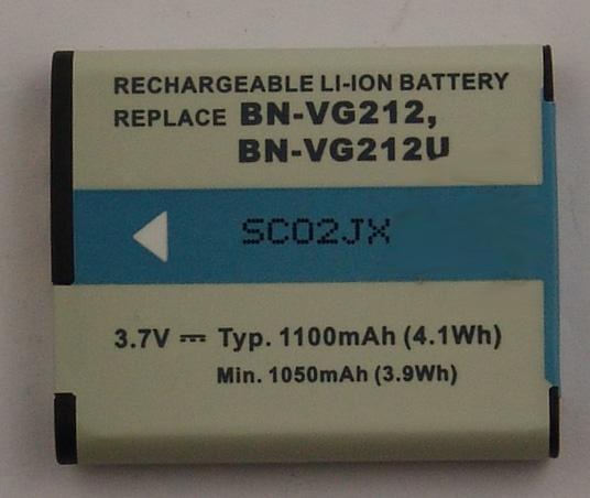 CAMCA37017 Bateria | Akumulator 3.7V 1100mAh do kamery,0