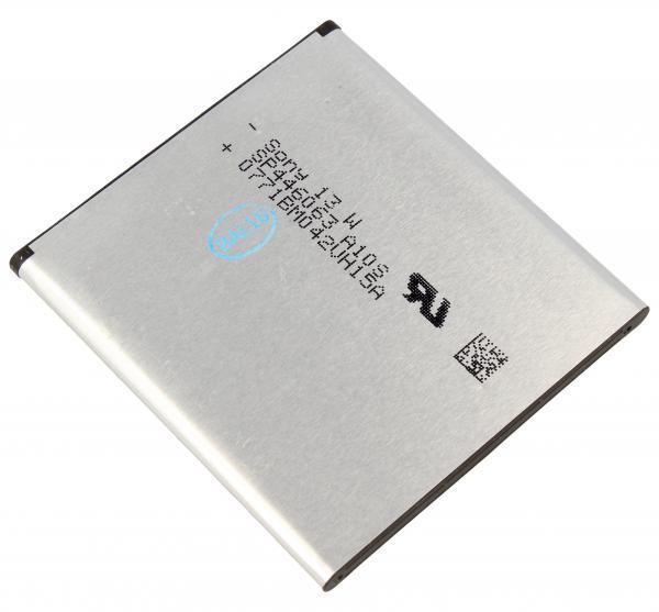 Akumulator | Bateria BP-4GWA 3.7V 2000mAh do smartfona 0670682,1