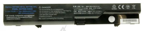 COMPA108400 Akumulator | Bateria do laptopa,0