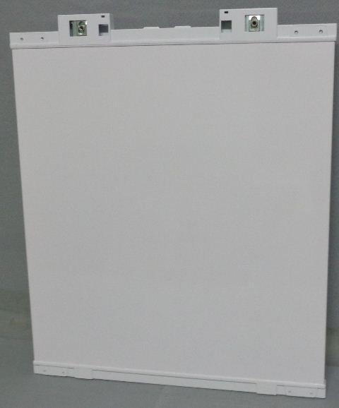 Drzwi zamrażarki do lodówki 4914210100,0