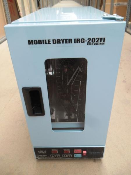 Podgrzewacz serwisowy do smartfona RG202F,0