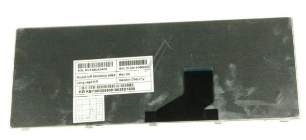 Klawiatura niemiecka do laptopa  PK130D42A09,1