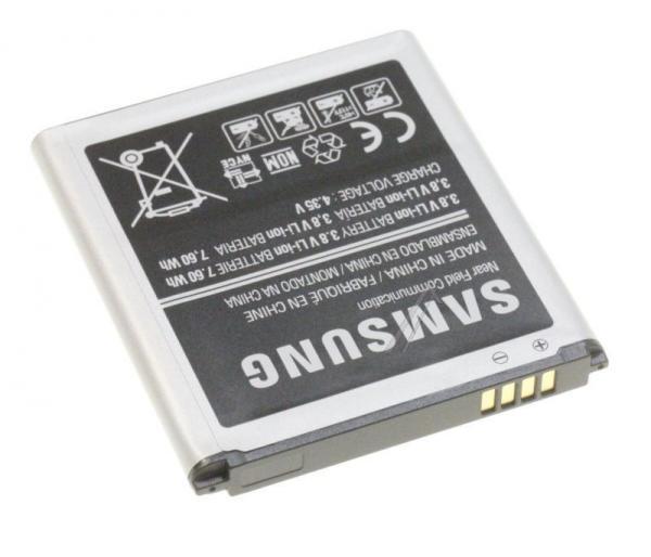 Akumulator   Bateria do smartfona GH4304302A,0