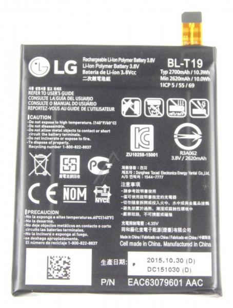 Akumulator   Bateria do smartfona EAC63079601,0
