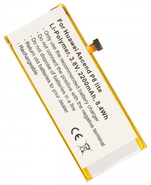 Akumulator   Bateria Li-Polymer 3.8V 2200mAh do smartfona,0
