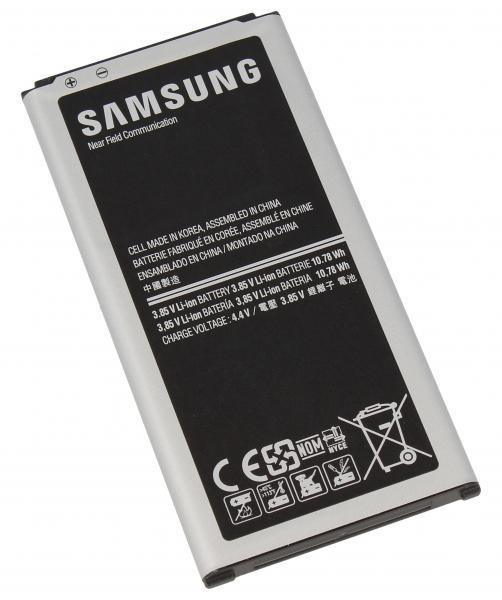 Akumulator do telefonu komórkowego GH4304199A,0