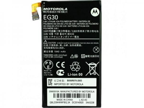 Akumulator | Bateria do smartfona SNN5916A,0