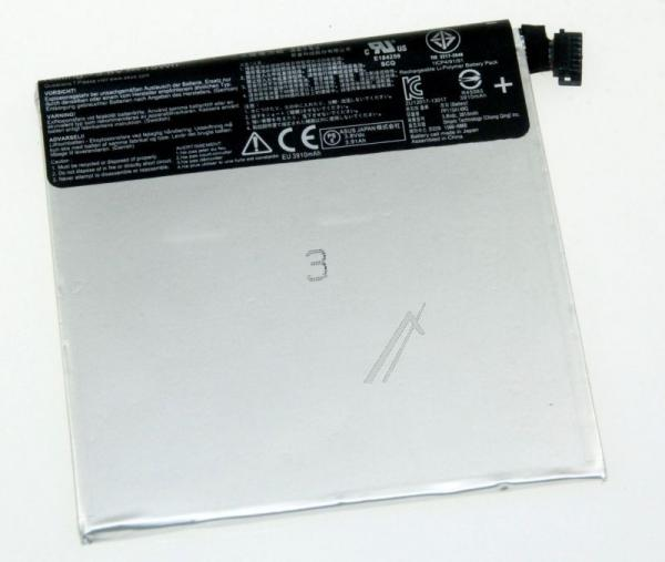 0B20000420900 Akumulator | Bateria do laptopa,0