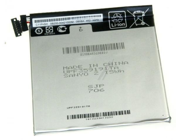 0B20000420900 Akumulator | Bateria do laptopa,1