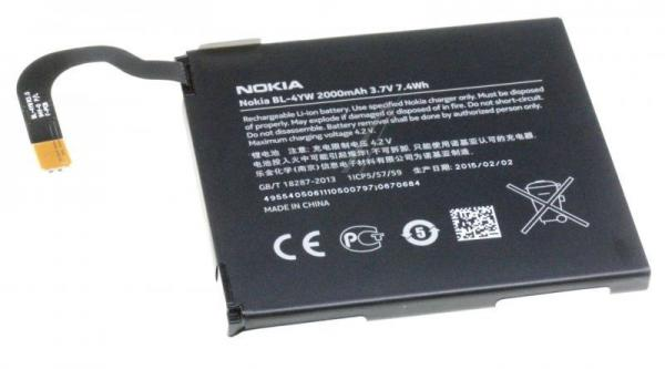 Akumulator | Bateria do smartfona 0670684,0