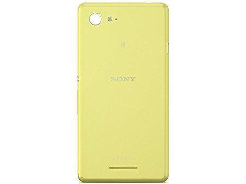 Klapka baterii do smartfona Sony Xperia E3 A405590800004 (żółta),0