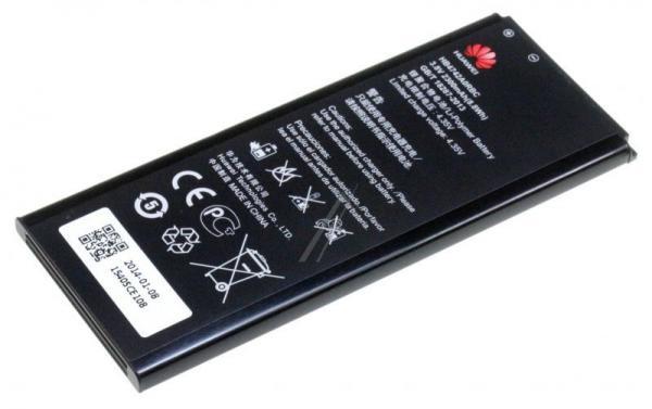 Akumulator | Bateria G630/G730 3.8V 2300mAh do smartfona HB4742A0RBC,1