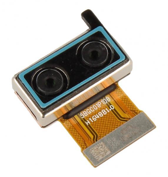 Kamera | Aparat do smartfona 23060209,0