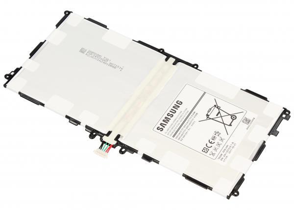 Akumulator | Bateria do tabletu GH4303998B 3.8V 8200mAh,0