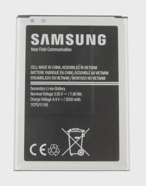 Akumulator | Bateria do smartfona GH4304560A,0