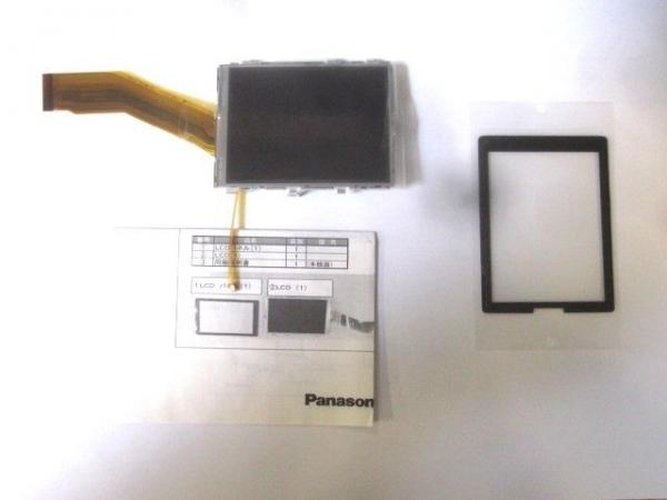 VYK3S15KIT LCD KIT PANASONIC,0