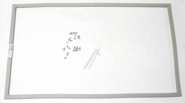 Uszczelka drzwi chłodziarki Liebherr 710888800,0