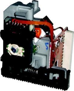 SOHD21U Laser   Głowica laserowa,0