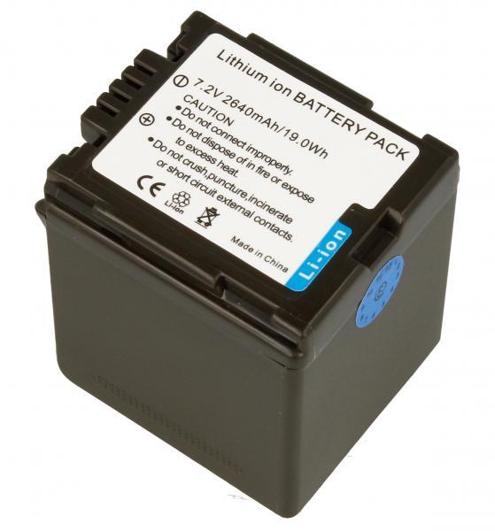 CAMCA72079 Bateria | Akumulator 7.2V 2640mAh do kamery,0