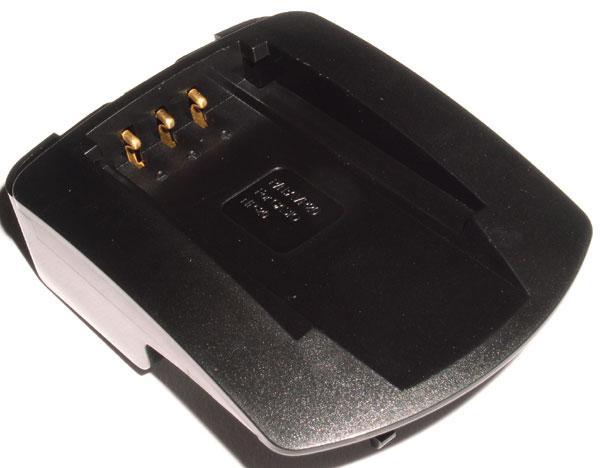 LS2001 adapter ładowarki do canon nb1l,0