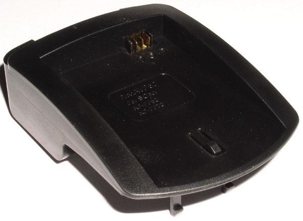 LS2050 adapter ładowarki do sony npff50/npff70,0