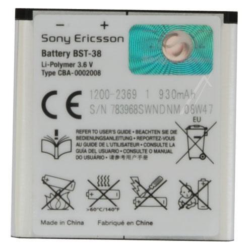 Akumulator | Bateria Li-Poly 3.6V 930mAh do smartfona BST38,0
