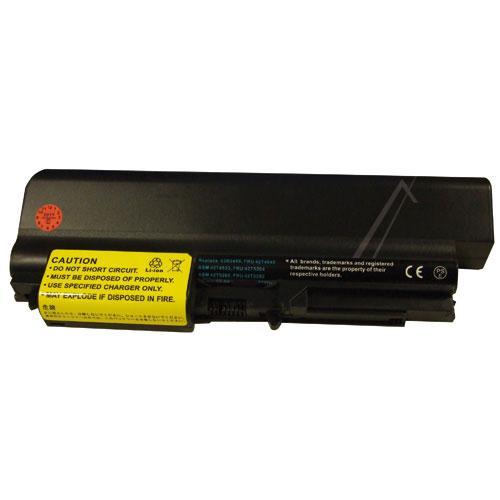 COMPA108156 Akumulator | Bateria do laptopa (10.8V 6500mAh) Li-Ion,0