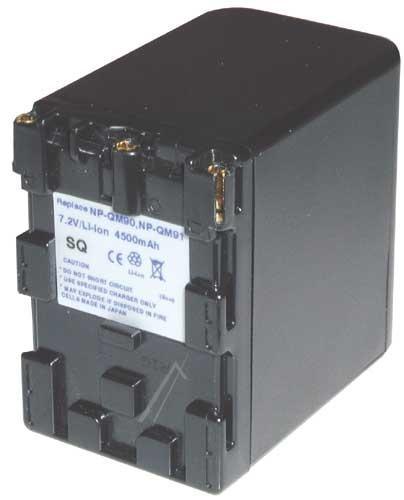 CAMCA74075 Bateria | Akumulator 7.4V 4500mAh do kamery,0