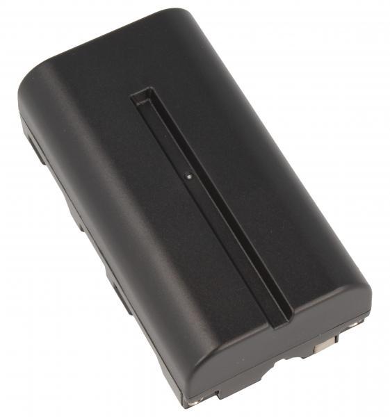 DIGCA74041 Bateria | Akumulator 7.4V 2200mAh do kamery,0