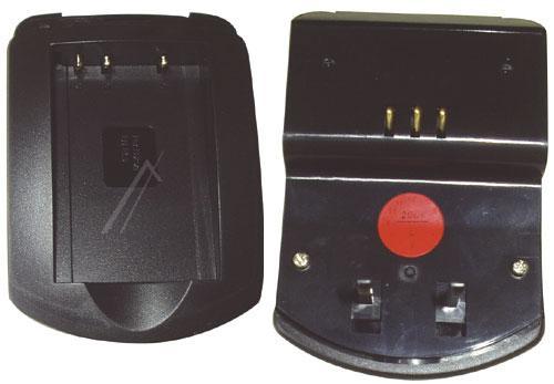LS2155 adapter ładowarki do nikon en-el5/cp1,0